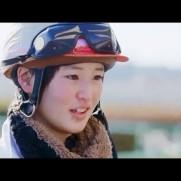 女性騎手の藤田菜七子が川崎競馬デビュー!全レース結果は?