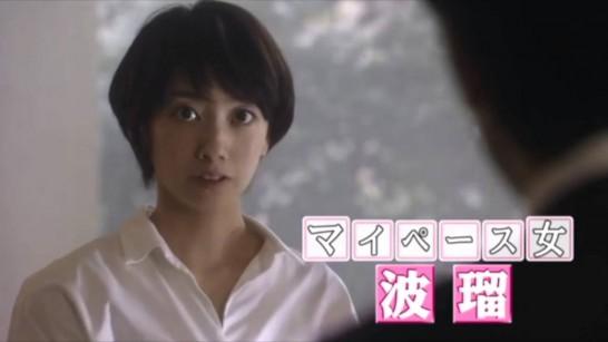 ドラマ世界一難しい恋のあらすじは?大野智と波瑠のラブシーンに注目!