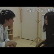 福山雅治出演の月9ドラマラブソングの評判や評価は?つまらない?視聴率がピンチ