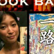 NHK時代劇ドラマ一路の原作小説ネタバレ!結末や裏切り者は誰?