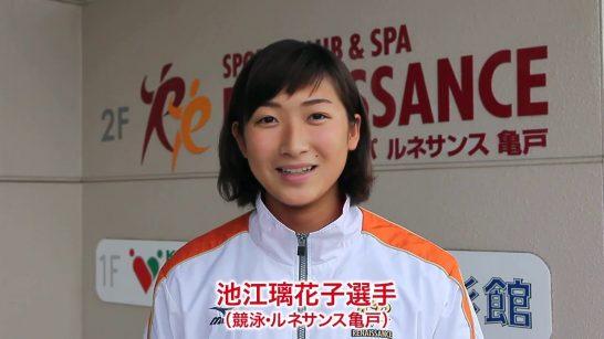 リオ五輪水泳代表池江璃花子の出場種目は?日本記録から見るメダルの可能性は?