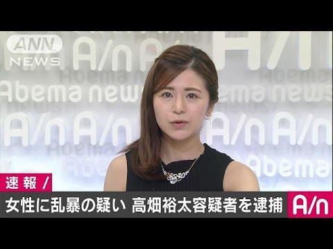 高畑裕太の代役は誰?逮捕で24時間テレビのドラマが撮り直しに!