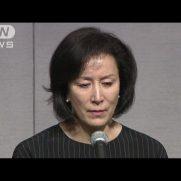 大村正樹記者が高畑淳子へ記者会見でした質問が悪質?ネットで炎上!