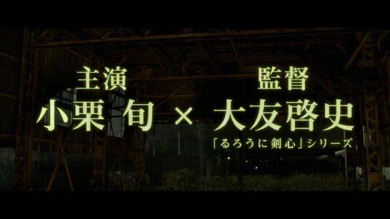 映画ミュージアムのカエル男のキャスト予想!正体の俳優は妻夫木聡?