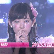NMB48の16thシングルの序列と選抜メンバーは?センターと初選抜は誰?